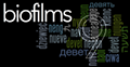 biofilms9